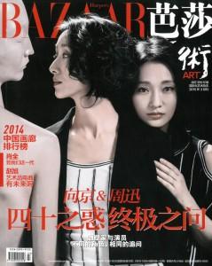 Harper's Bazaar1