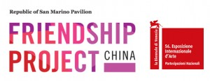 friendshipproject