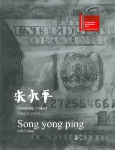 Song-yong-ping-BR-001-copertina