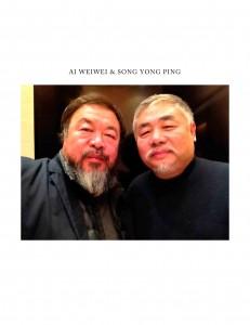 Song-yong-ping-BR-001-retro