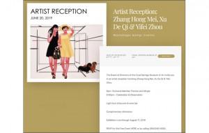 artist reception copia